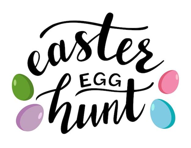Vetor de letras de mão para caça ao ovo de páscoa com ovos coloridos