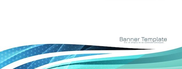 Vetor de modelo de banner abstrato moderno ondulado em azul