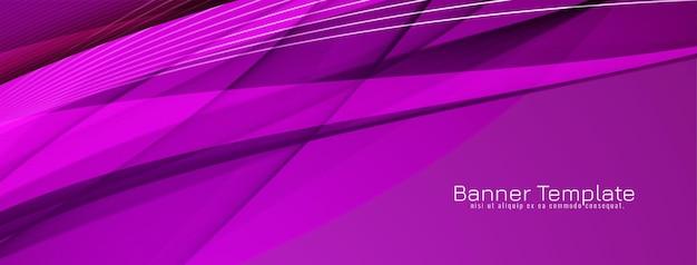 Vetor de modelo de banner de design de estilo de onda abstrata