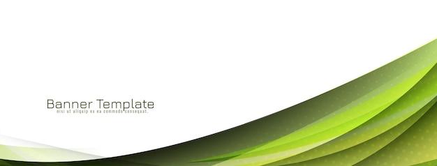 Vetor de modelo de banner de design moderno e elegante de onda verde