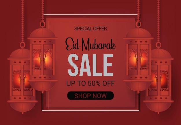 Vetor de modelo de banner de venda eid mubarak