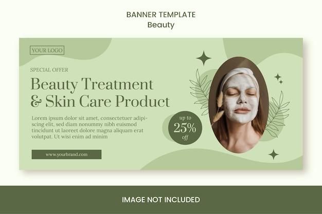 Vetor de modelo de banner minimalista de produtos de beleza para cuidados com a pele