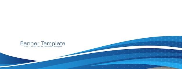 Vetor de modelo de banner moderno abstrato de onda azul