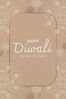 Vetor de modelo de cartão de feliz festival de diwali