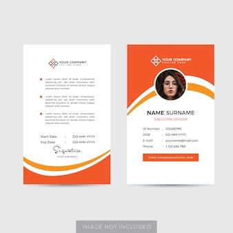 Vetor de modelo de cartão de identificação de funcionário premium