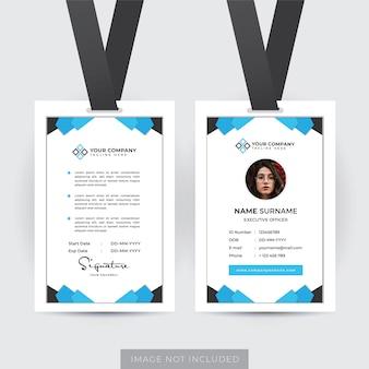 Vetor de modelo de cartão de identificação de funcionário profissional