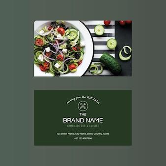 Vetor de modelo de cartão de negócio de restaurante