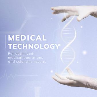 Vetor de modelo de ciência de tecnologia médica com postagem em mídia social de hélice de dna