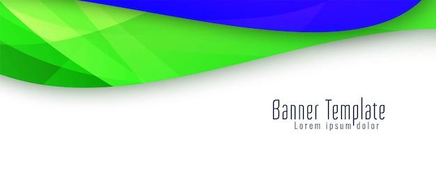 Vetor de modelo de design de banner ondulado bonito e elegante
