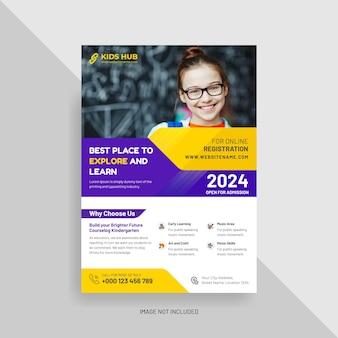 Vetor de modelo de design de panfleto escolar para crianças