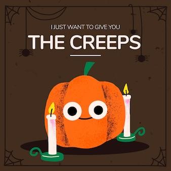 Vetor de modelo de postagem de mídia social, ilustração de abóbora de halloween com saudação