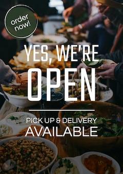 Vetor de modelo de pôster de negócios de restaurante com texto sim, estamos abertos