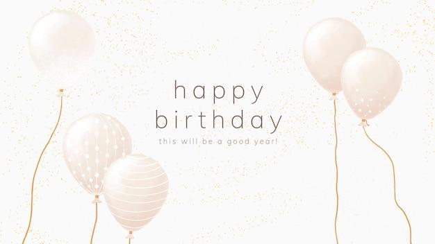 Vetor de modelo de saudação de aniversário de balão em branco e tom dourado