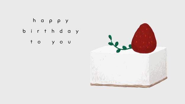 Vetor de modelo de saudação de aniversário fofo com ilustração de bolo