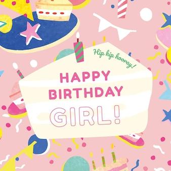 Vetor de modelo de saudação de aniversário infantil para menina