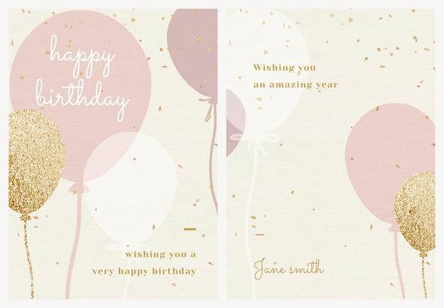 Vetor de modelo de saudação de aniversário online com conjunto de ilustração de balão rosa e dourado