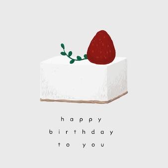 Vetor de modelo de saudação de aniversário online com ilustração de bolo fofo