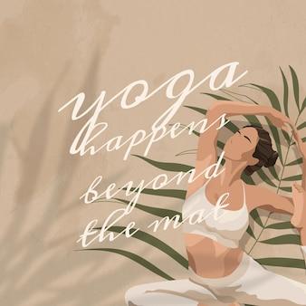 Vetor de modelo editável de citação de ioga ioga aconteceu além do tapete