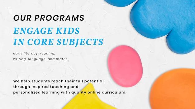 Vetor de modelo fofo de educação infantil com banner de anúncio de padrão de arte criativa