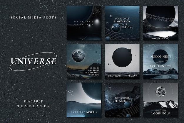Vetor de modelo inspirador de galáxia estética com coleção de postagem de mídia social de citação