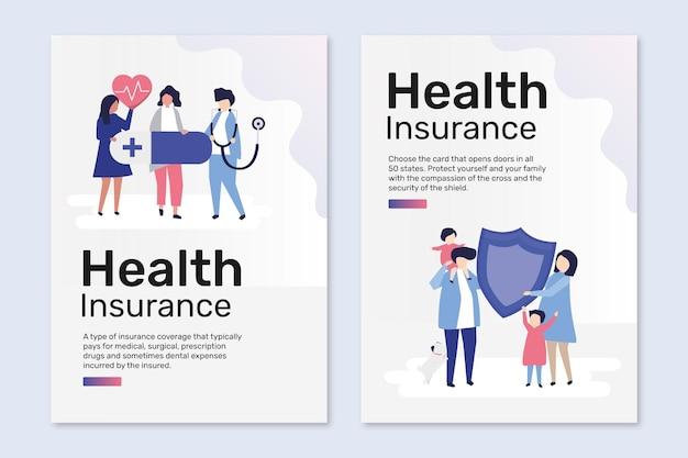 Vetor de modelos de cartaz para seguro saúde