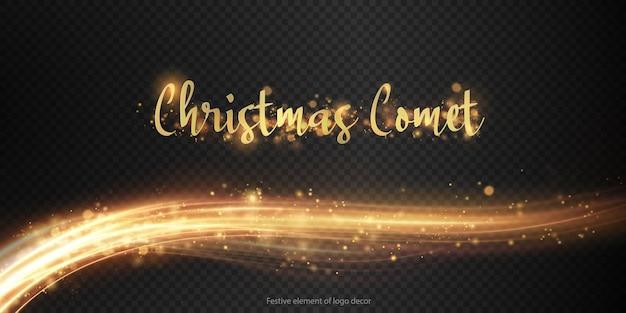Vetor de natal ardente cauda dourada ondulada elemento de design do feriado luz delicada linhas onduladas douradas.