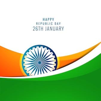 Vetor de onda elegante de bandeira indiana crative