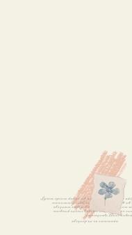 Vetor de papel de parede da história do instagram, plano de fundo mínimo de mídia social