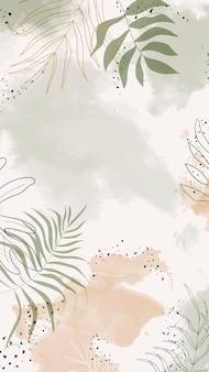 Vetor de papel de parede de celular em aquarela de folhas bege