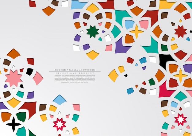 Vetor de plano de fundo colorido textura padrão arabesco moderno