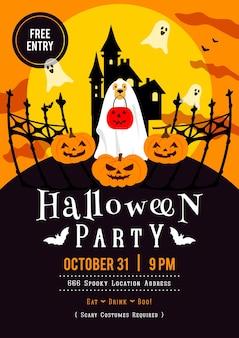 Vetor de pôster de convite para festa de halloween