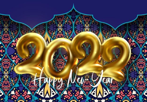 Vetor de pôster de feliz ano novo 2022