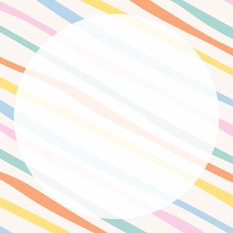 Vetor de quadro listrado colorido em padrão pastel fofo