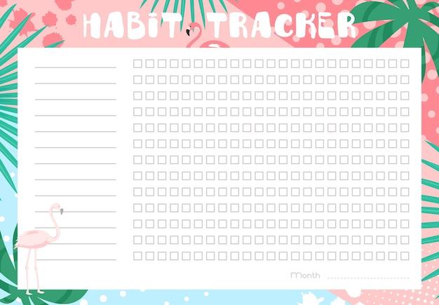 Vetor de rastreador de hábito. diário do planejador mensal do cartoon em branco para rastrear a atividade habitual