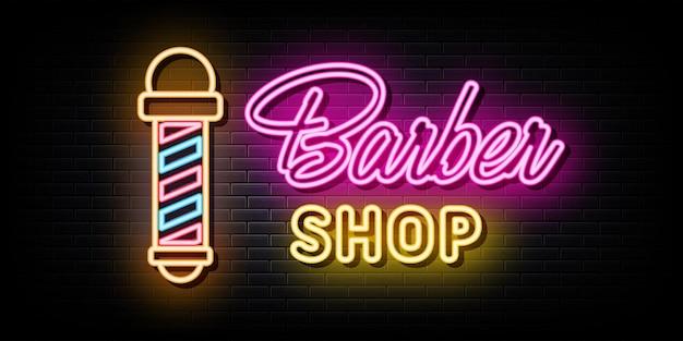 Vetor de sinais de néon com logotipo de barbearia