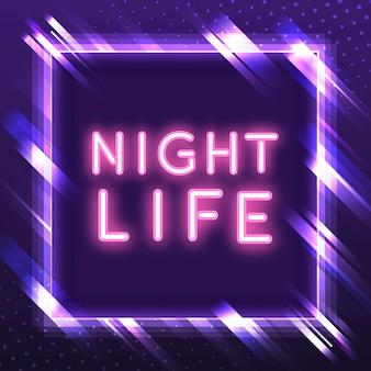 Vetor de sinal de néon vida noturna rosa