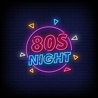 Vetor de texto de estilo de letreiros de néon noturno dos anos 80