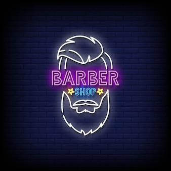 Vetor de texto de estilo de sinais de néon de barbearia