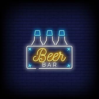 Vetor de texto de estilo de sinais de néon de barra de cerveja
