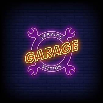 Vetor de texto de estilo de sinais de néon de estação de serviço de garagem