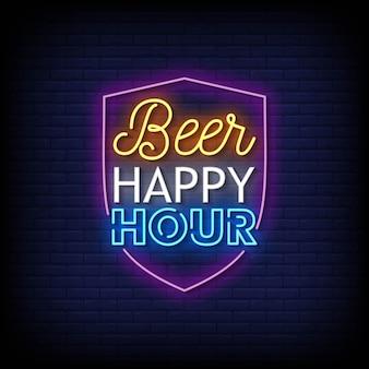 Vetor de texto de estilo de sinais de néon de happy hour de cerveja