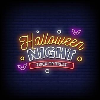 Vetor de texto de estilo de sinais de néon de noite de halloween