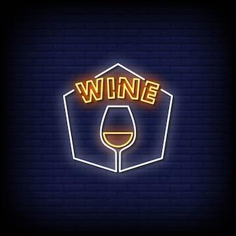 Vetor de texto de estilo de sinais de néon de vinho