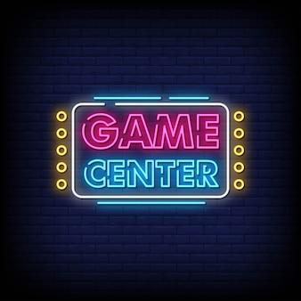 Vetor de texto de estilo de sinais de néon do game center