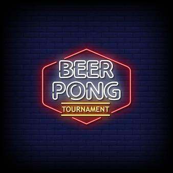 Vetor de texto de estilo de sinais de néon do torneio beer pong