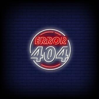 Vetor de texto de estilo de sinais de néon error 404