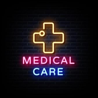 Vetor de texto de estilo de sinais de néon logotipo de cuidados médicos