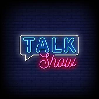 Vetor de texto do estilo dos sinais de néon do talk show