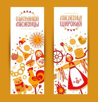 Vetor definido sobre o tema do feriado russo carnaval.
