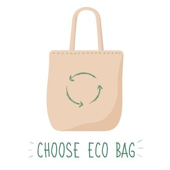 Vetor desenhado à mão para escolher ilustração de saco ecológico
